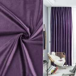 Велюр портьєрний фіолетовий ш.280
