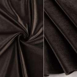 Велюр портьєрний сіро-коричневий темний ш.280