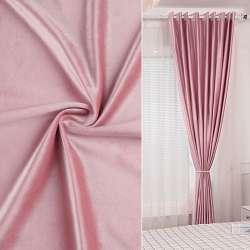 Велюр портьєрний рожевий світлий ш.280