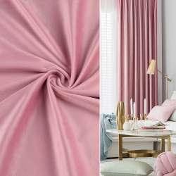Велюр портьєрний рожевий матовий ш.280