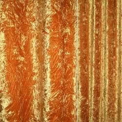 ткань порт велюр жатый желтый