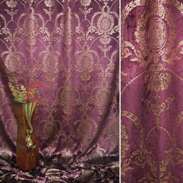вельбоа порт. т / вишневий з золот.вензелямі (штамп) ш.155