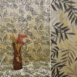 вельбоа порт. бежевый в листья (штамп) ш.155