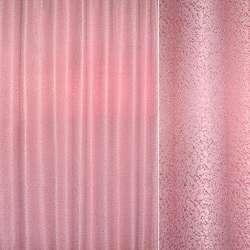 """жаккард порт. """"песок"""" розовый, ш.280"""