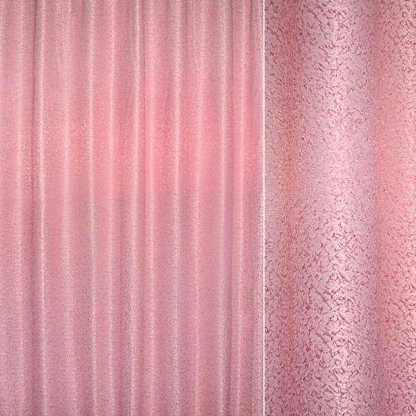 """жаккард порт. """"Пісок"""" рожевий, ш.280"""