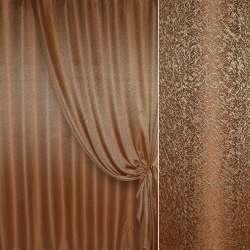"""Жаккард портьерный """"песок"""" коричнево-рыжий с золотистым оттенком, ш.280"""