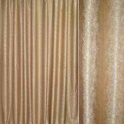 Однотонні штори купити в роздріб і оптом в інтернет магазині в Україні d001ecb5ee79e
