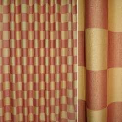 Атлас жаккардовый в желто-бордовые квадраты с люрексом ш.280