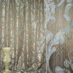 """Атлас жакардовий бежевий темний, бежево-блакитний """"королівський вензель"""" ш.280"""