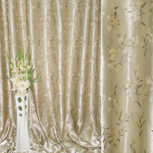 Атлас жаккардовый серебристо-желтый с васильками ш.280