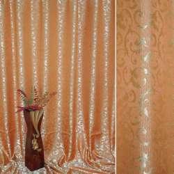 """Атлас жаккардовый 2-ст. оранжево-золотистый """"испанский дворик."""" ш.280"""