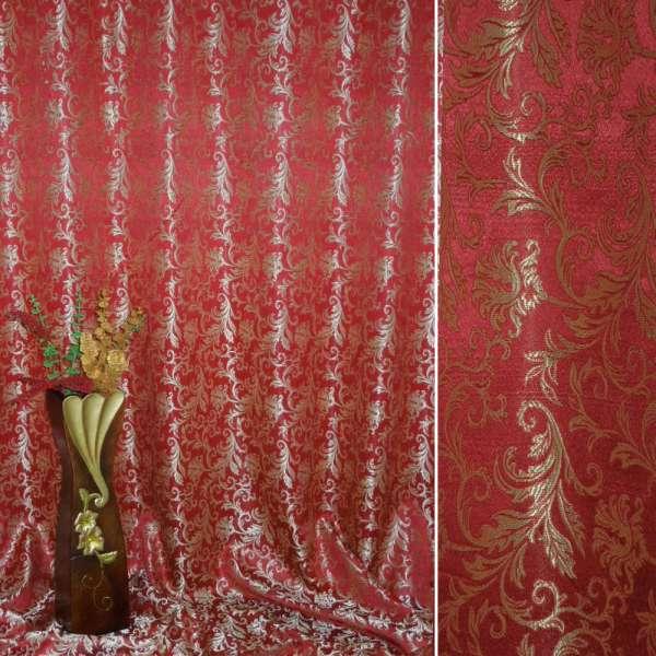 атлас жак. вензель-листья красно-бежевый ш.280