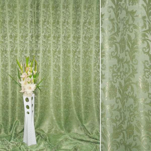 атлас жак. вензель-листья зелено-золотистый ш.280