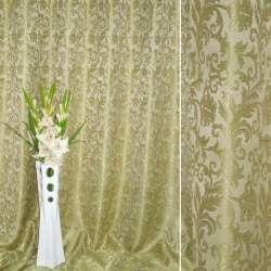 атлас жак. вензель-листя салатово-золотистий ш.280