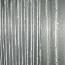 """Атлас жакардовий """"завитки"""" сріблястий ш.280"""