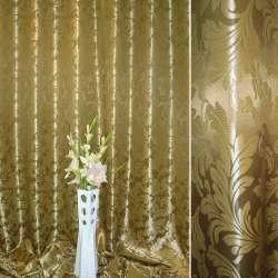 """Атлас жакардовий 2-ст. гірчично-золотистий великий """"іспанський дворик"""" ш.280"""