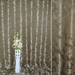 """Атлас жакардовий 2-ст. великий """"іспанський дворик"""" світло-коричневий ш.280"""