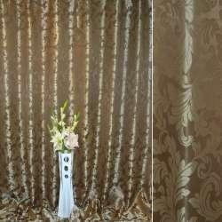 """Атлас жаккардовый 2-ст. крупный """"испанский дворик"""" коричнево-золотистый ш.280"""