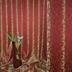 Атлас жакард 2-х-стор. для штор іспанський дворик невеликий червоний, ш.280