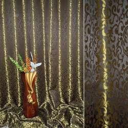 Атлас жакард 2-х-стор. для штор іспанський дворик невеликий коричневий темний, ш.280