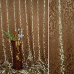 """Атлас жакардовий 2-ст. невеликий """"іспанський дворик"""" коричнево-золотистий ш.280"""