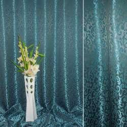 """Атлас жакардовий 2-ст. невеликий """"іспанський дворик"""" сіро-блакитний ш.270"""