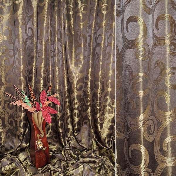 """Атлас жаккардовый 2-ст. коричнево-золотистый """"завитки"""" ш.280"""