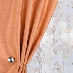 Жаккард для штор диагональный рельеф меланж оранжевый, ш.280