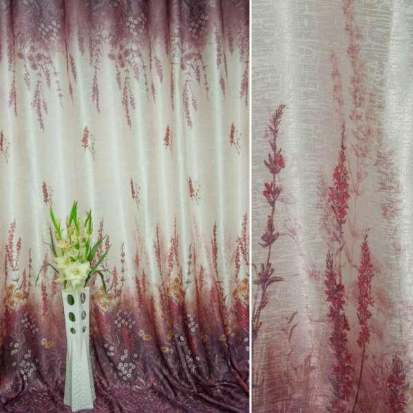 "Атлас жаккардовый молочный с темно-фиолетовым 2-ст. купон ""цветы"" штамп ш.280"