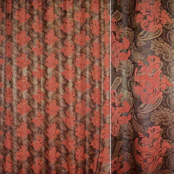 Жаккард с метанитью коричневый в красный вензель и огурцы ш.280