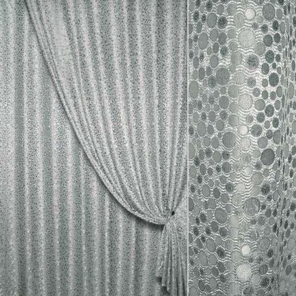 Жаккард с метанитью серый в серебрянные пузырьки ш.275