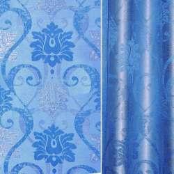 Жаккард с метанитью синий светлый с вензелями ш.280