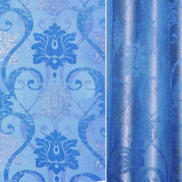 Жаккард с метанитью светло-синий с вензелями ш.280