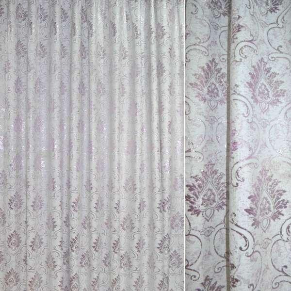 Жаккард с метанитью бело-розовый с вензелями и сердечками ш.280