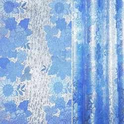 Жаккард с метанитью синий светлый с цветами ш.280