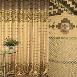 Жаккард с метанитью коричнево-персиковый купон с орнамент  ш.270