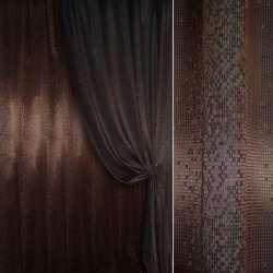 "Жаккард портьерный коричнево-рыжий ""шахматка"", ш.280"