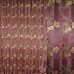 Жаккард портьерный бордо-золотистый с бордовыми завитками с органзой  ш.280