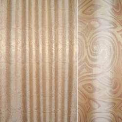Жаккард портьерный бежево-кремовый с люрексом, абстрактный рисунок ш.280