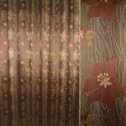 Жаккард портьерный коричневый с терракотовыми и светло-коричневыми цветами, ш.295см