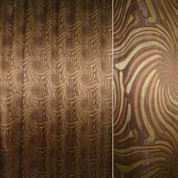 Жаккард портьерный коричневый с желто-терракотовыми спиральными завитками ш.280