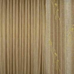 Жаккард портьерный двойной с органзой коричнево-золотистый в полоску с люрексом ш.280