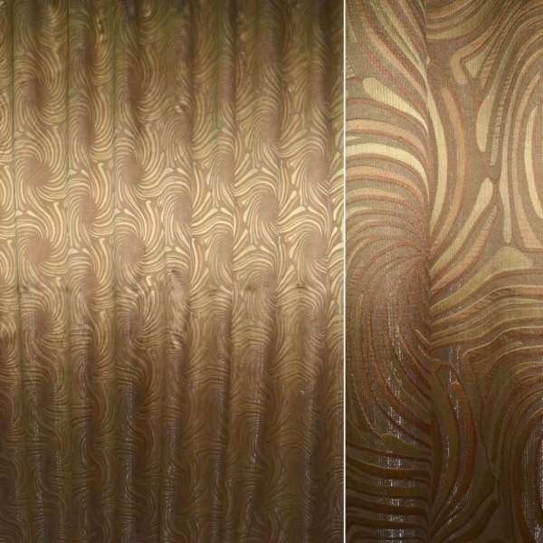 Жаккард портьерный кофейный с бежевыми спиральными завитками, ш.300см