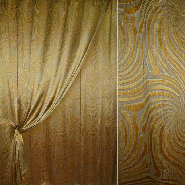 Жаккард портьерный бежевый с желтыми завитками, ш.295см