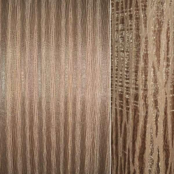 органза порт. беж-рыжая на тк.осн с кор. провис, ш.270