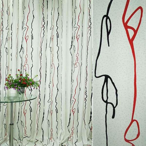 Креп портьерный кремовый с красно-черным серпантином и точками ш.280
