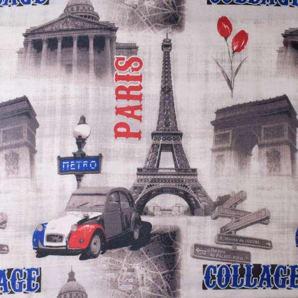 Креп портьєрний сіро-коричневий, Париж, ш.280