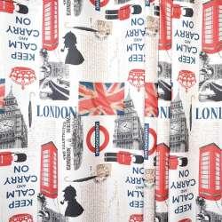 Креп портьєрний молочний, британський прапор, гвардійці, годинник, ш.280