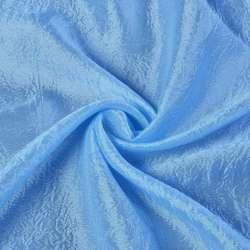 Креш порт. гладкокрашенный темно-голубой ш.280 см.
