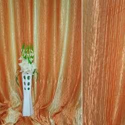 "Атлас жатий оранжево-жовтий ""веселка"" ш.275"